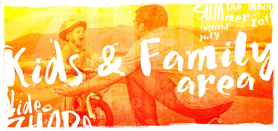 «ВидеоЖара»: Kids & Family