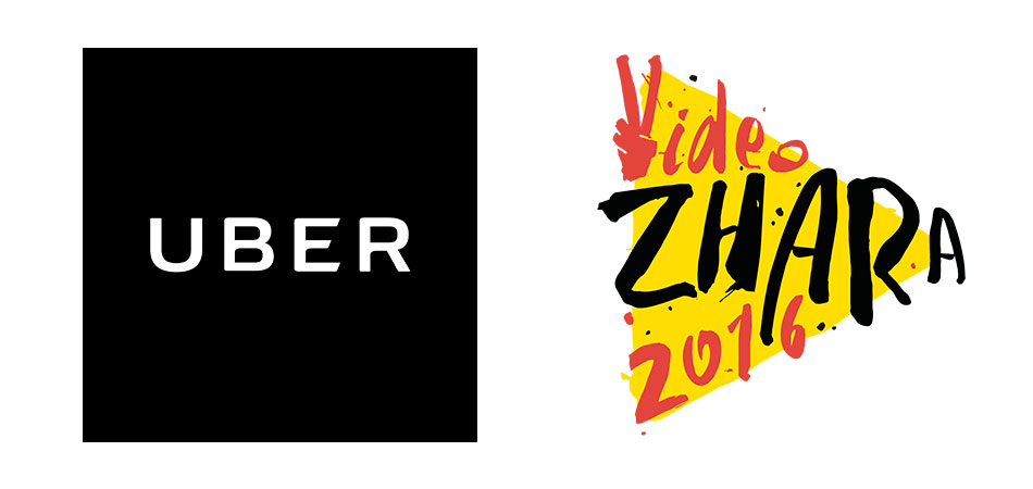 Uber доставит вас на «ВидеоЖару»!