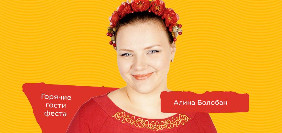 Праздник хендмейда на «ВидеоЖаре» – Алина Болобан с нами!
