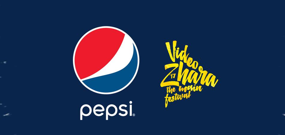 Официальный партнер фестиваля ВидеоЖара - Pepsi