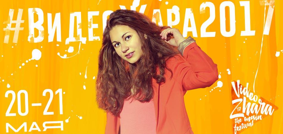 ВидеоЖару развеселит Sveta Key