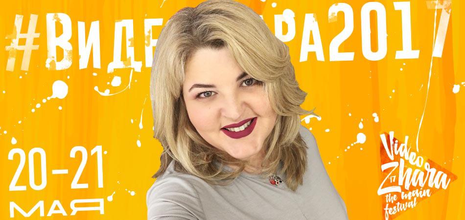 Диана Суворова украсит ВидеоЖару