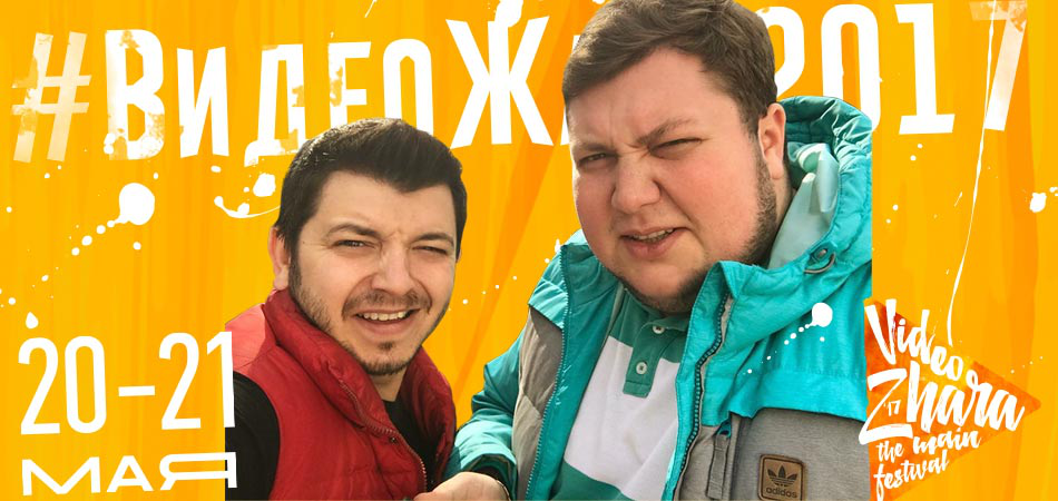 RUSIK TV заедет на ВидеоЖару