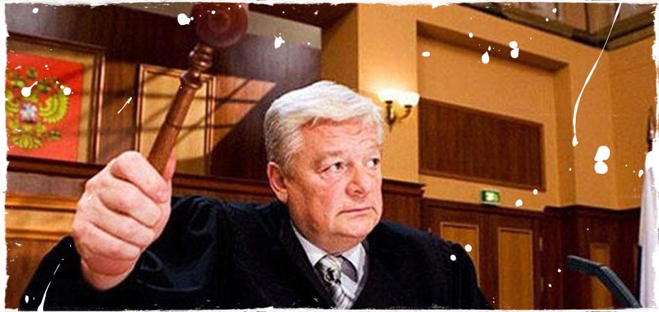 В суд за неудачный пранк?
