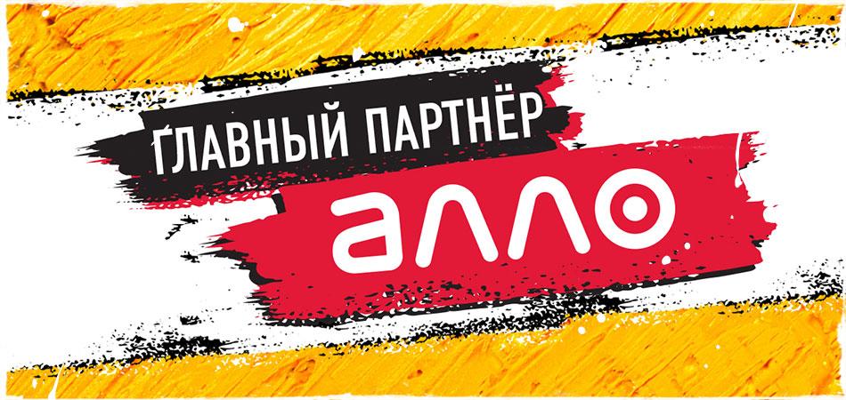 Главный партнер фестиваля Road Show в Харькове