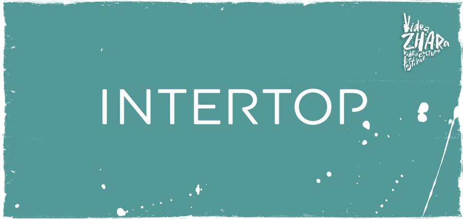 Intertop - партнер фестиваля ВидеоЖара 2018