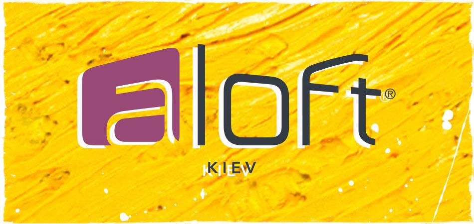 Партнер фестиваля - отель Aloft Kiev
