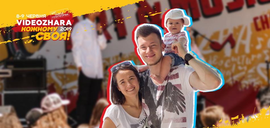 Топ-4 причины затусить с ребенком на VIDEOZHARA
