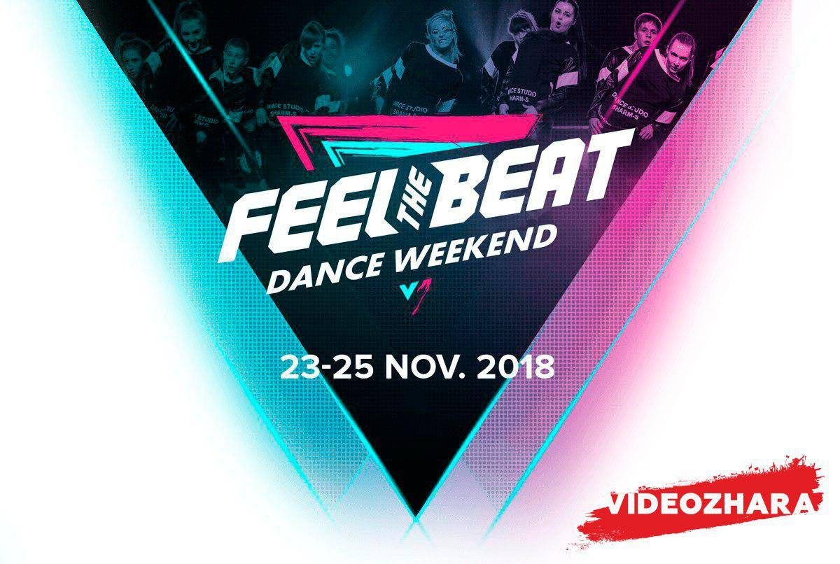 Feel the Beat Dance Weekend