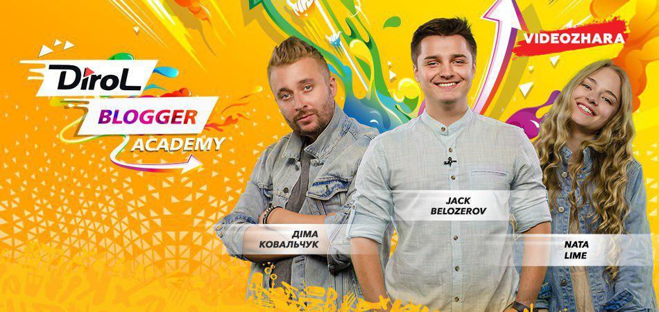 Dirol Blogger Academy