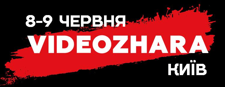 #VIDEOZHARA2019